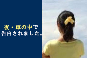 インタビュー・アイキャッチ-3-復元