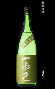 熟女に日本酒を勧めよう