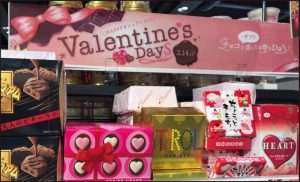 バレンタインを渡そう